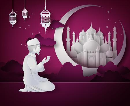 イスラム教徒の男性とラマダン カリーム。  イラスト・ベクター素材