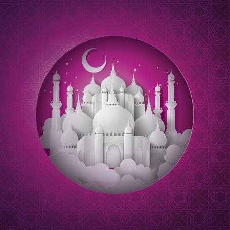 paper sculpture: Vector of Paper Mosque. Translation: Ramadan Kareem
