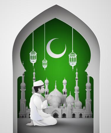 middleeast: Ramadan Kareem with Muslim man.