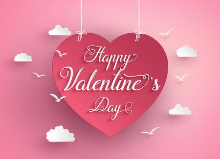 幸せなバレンタインデー、空にハート形フロート テキストの概念ペーパー アートや工芸品のスタイル。