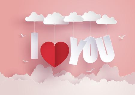 """愛とバレンタインデーの概念、メッセージ""""私はあなたを愛する""""空にハングアップ、紙の芸術と工芸品のスタイル。  イラスト・ベクター素材"""