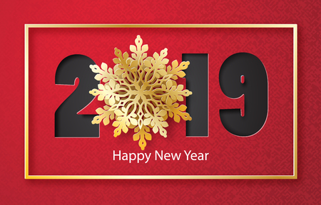 2019 Happy New Year or Merry Christmas,paper art