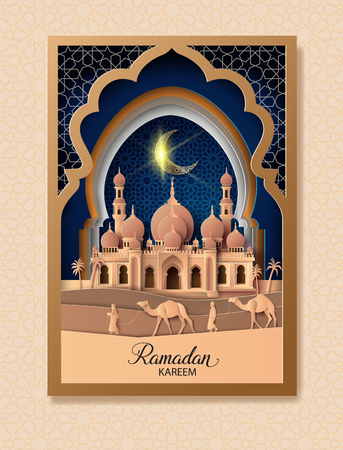 Ramadan Kareem greeting card, paper art 版權商用圖片