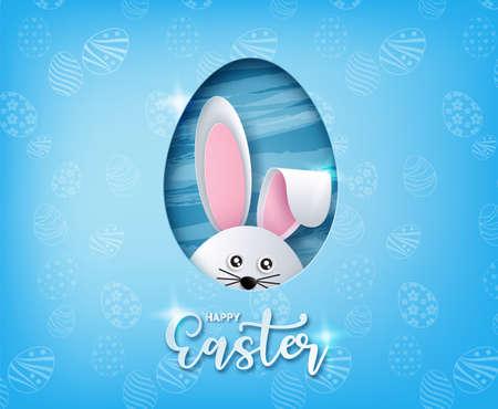 Illustration of Easter day with egg and rabbit ,paper art and digital craft style. Ilustração
