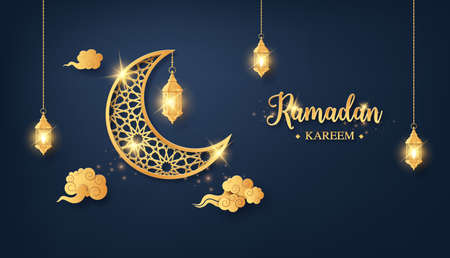 Golden shiny moon with hanging lantern ,Ramadan Kareem greeting card ,paper cut , paper collage style with digital craft .