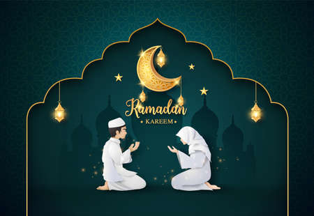 Ramadan Kareem greeting card  with mosque and golden shiny moon with lantern,paper cut , paper collage style with digital craft . Imagens