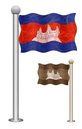 Cambodia flag waving on the wind. Flags of countries in Asia. Mulberry paper on white background.