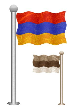 Armenia flag waving on the wind. Flags of countries in Asia. Mulberry paper on white background.