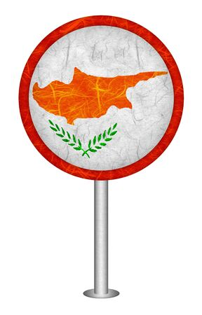 mulberry paper: Cyprus flag sign  Mulberry paper on white background