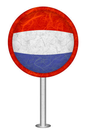 Netherlands flag sign. Mulberry paper on white background. Stock Photo