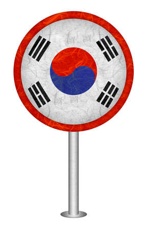 Korea South flag sign. Mulberry paper on white background. Stock Photo - 13882869