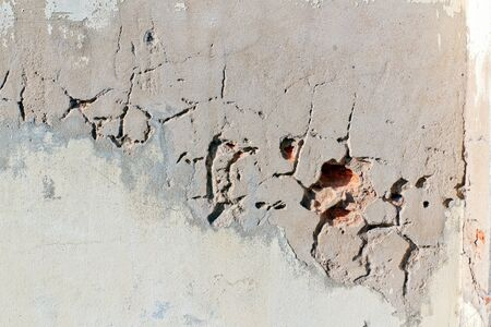 Crack at old cement wall, grunge background Stock Photo - 14674408