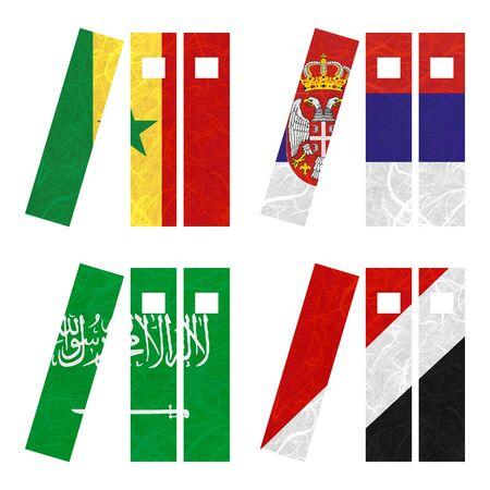 sealand: Nation Flag. Book recycled paper on white background. ( Saudi Arabia , Sealand Principality , Senegal , Serbia )