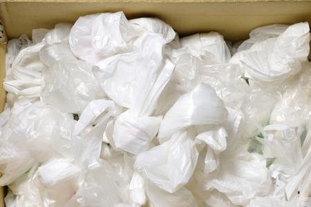 plastic bags: disposable plastic bags. Stock Photo