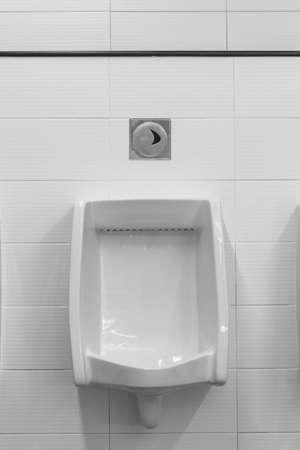 Male toilets  photo