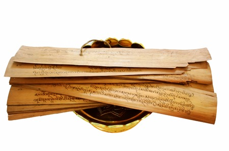 ancient philosophy: Ancient books made of leaves