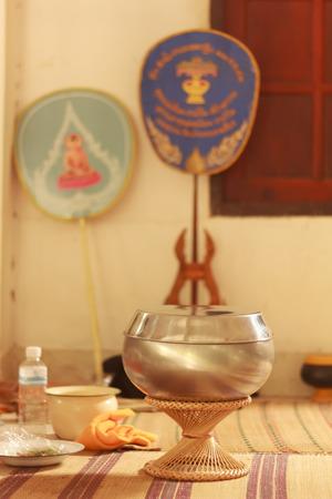 limosna: el cuenco de las limosnas