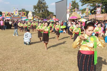 mahasarakham: MAHASARAKHAM,THAILAN - DECEMBER 20 : Parade in tradition of Thailand on December 20,2013 in Mahasarakham,Thailand