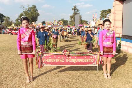 mahasarakham: MAHASARAKHAM,THAILAND - DECEMBER 20 : Parade in tradition of Thailand on December 20,2013 in Mahasarakham,Thailand
