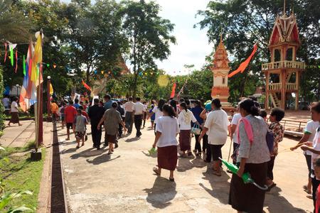 mahasarakham: MAHASARAKHAM,THAILAND - OCTOBER 29 : Parade in tradition of Thailand on October 20,2014 in Mahasarakham,Thailand