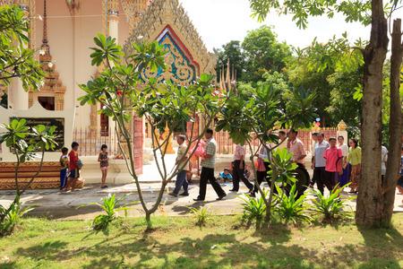 mahasarakham: MAHASARAKHAM,THAILAND – OCTOBER 29 : Parade in tradition of Thailand on October 20,2014 in Mahasarakham,Thailand