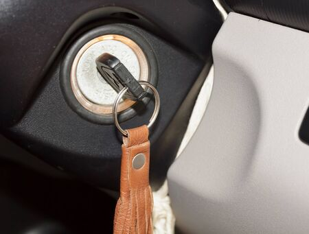 Key switch for starting the car