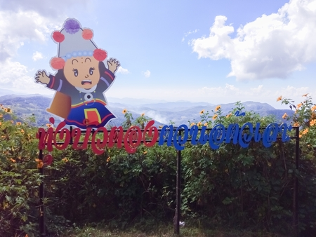 Mae Hong Son/Thailand-February 9 2019:A sign indicating the location of the Maxican Sunflower field Editöryel