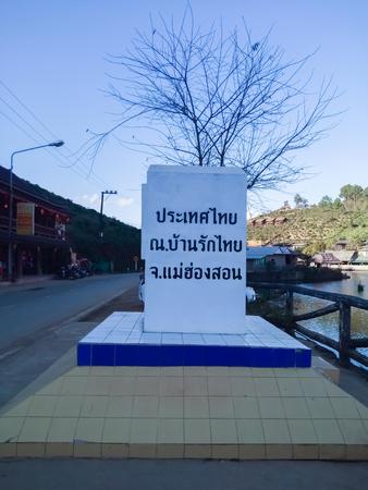 Mae Hong Son/Thailand-February 9 2019:Milestone tell tourist attractions