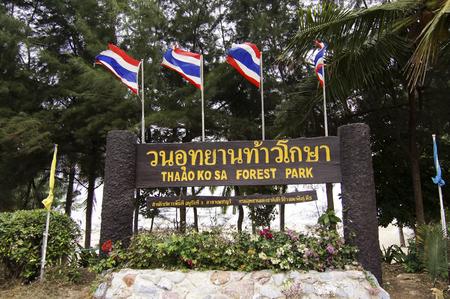 khao: Thailands Khao Kalok mountains
