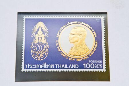adulyadej: Thailand Stamp(King Bhumibol Adulyadej) Editorial