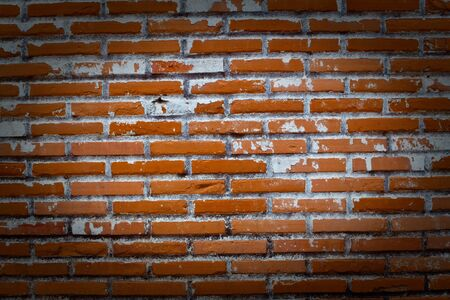 Abstract background with old brick wall. Stock Photo - 7291011