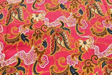 Fabric texture background. photo
