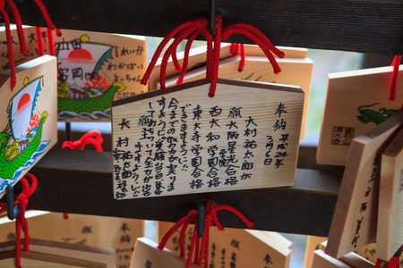happieness: KYOTO, JAPAN - 7 MAR: Dragon wooden prayer tablets at Kiyomizu dera Kyoto on 7 March 2012 (The Dragon year). Pray for happieness good life healthy peace luck by write praying word in wooden.