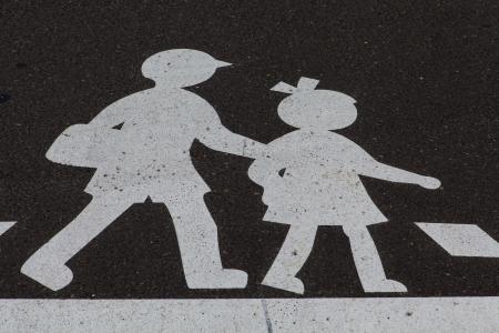 Children crossing sign photo