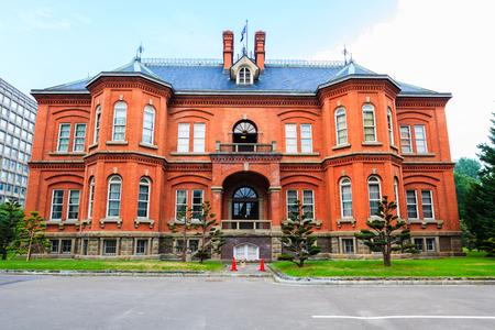 oficina antigua: Antiguo Edificio de Gobierno de Hokkaido en Sapporo, Jap�n. Foto de archivo