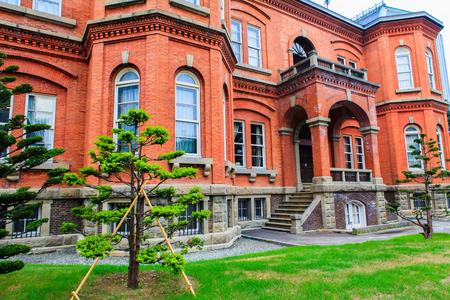 oficina antigua: Cierre de ex Oficina de gobierno de Hokkaido en Sapporo, Jap�n. Foto de archivo