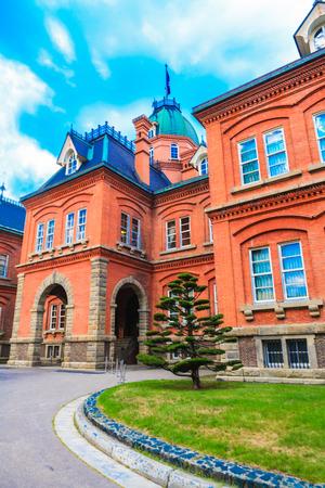 sapporo: Former Hokkaido Government Office in Sapporo, Japan. Editorial
