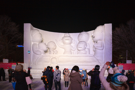 sapporo: SAPPORO, JAPAN - FEB. 05 : Snow sculptures at Sapporo Snow Festival site on February 05, 2015 in Sapporo, Hokkaido, japan. The Festival is held annually at Sapporo Odori Park.