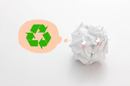 Crumpled paper ball Stock Photo - 16428276