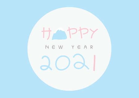 Japanese Happy new year 2021 typography with Mount Fuji banner