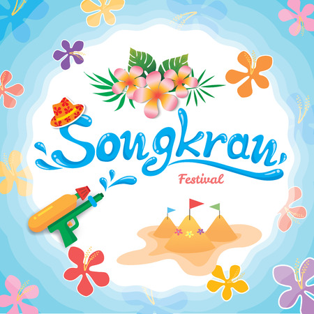 Songkran festival design with text of water splash and water gun on water frame