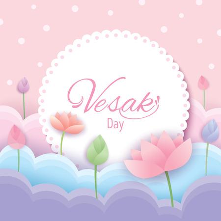 Vecteur d'illustration de la conception de fond rose jour de Vesak avec pastel de fleurs de lotus