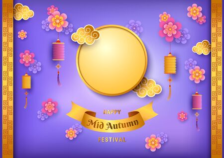 Illustration vector of Mid Autumn Festival with moon decorated with lantern and flowers on purple background. 일러스트