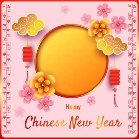 Illustration vector of Chinese New Year  Festival with moon and lantern and flowers on pink background. Illusztráció