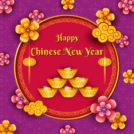 Illustration vector of Chinese New Year  Festival with gold on circle frame