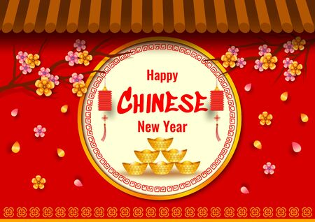 Illustration vector of Chinese New Year Festival with gold on circle frame decorated with flowers and traditional roof
