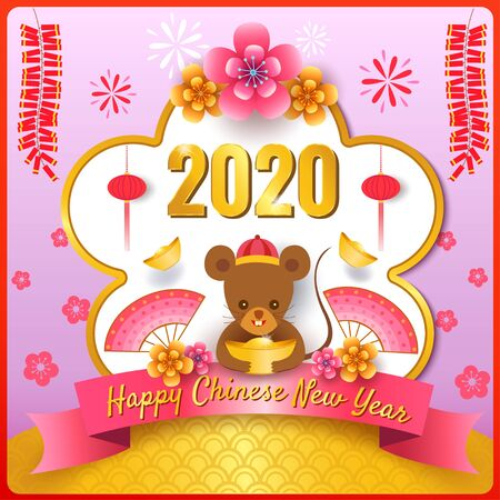 Illustration vector of Happy Chinese new year with the year of rat zodiac.