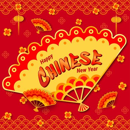 Illustration of Happy Chinese New Year design with fans and flowers pattern on red background.