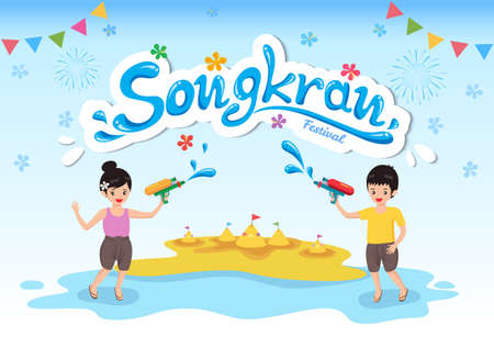 Illustration vector of Songkran festival design with boy and girl playing water gun.