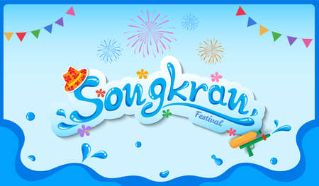 Illustration vector of Songkran festival with splash water design to text.